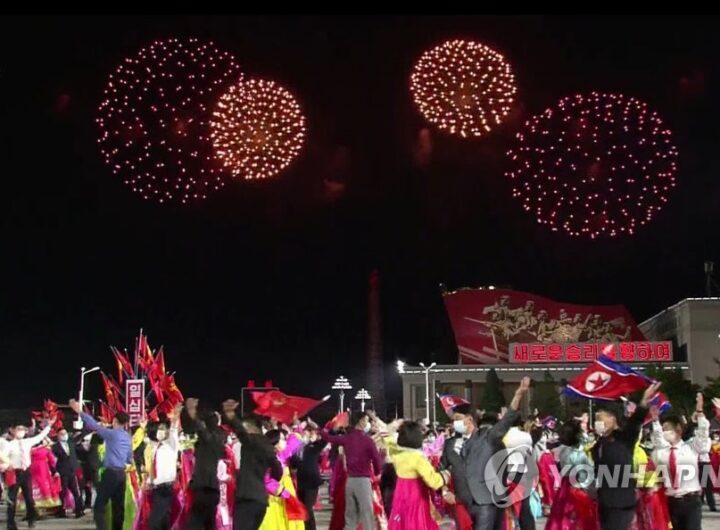76. godišnjica osnivanja Radničke partije Koreje